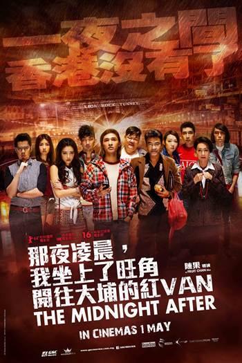 red van poster